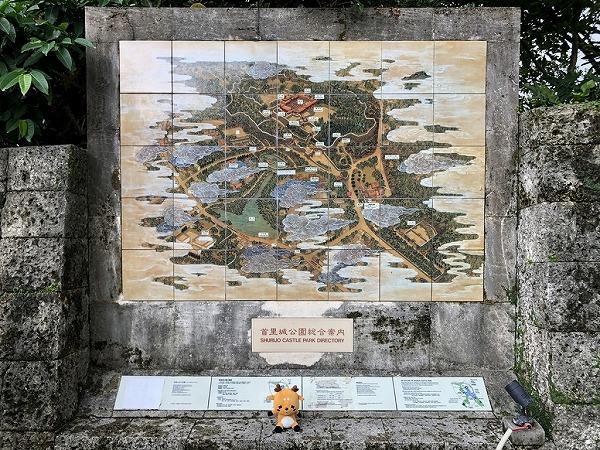 f:id:a-map:20210511105429j:plain