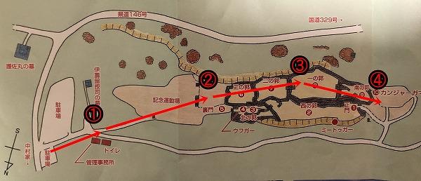 f:id:a-map:20210512082525j:plain