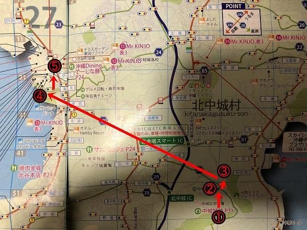 f:id:a-map:20210512093207j:plain