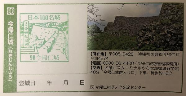 f:id:a-map:20210513133411j:plain
