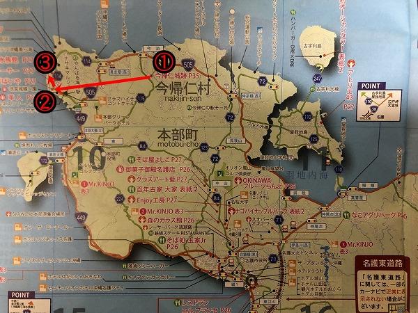 f:id:a-map:20210514101231j:plain