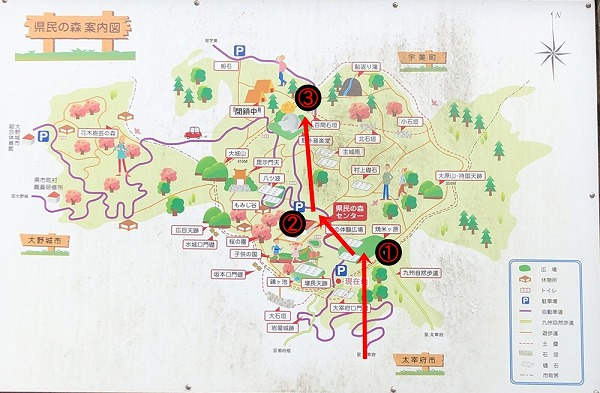 f:id:a-map:20210518171602j:plain