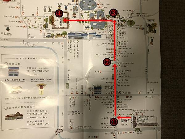 f:id:a-map:20210519090104j:plain