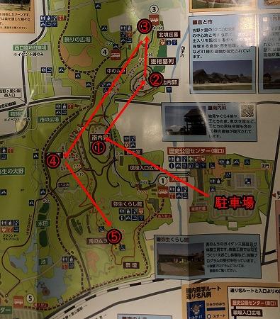 f:id:a-map:20210520150757j:plain