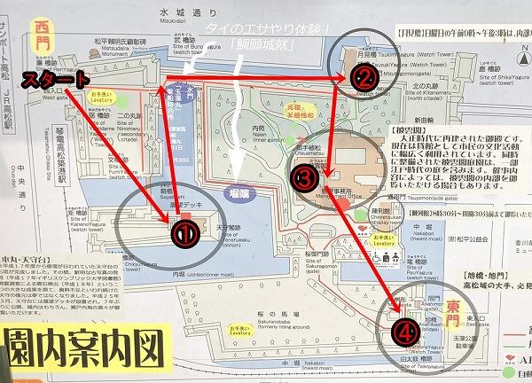 f:id:a-map:20210522130941j:plain