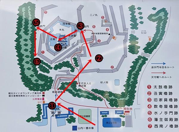 f:id:a-map:20210524110115j:plain