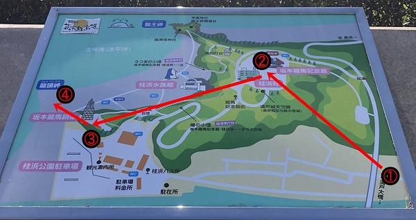 f:id:a-map:20210525094144j:plain
