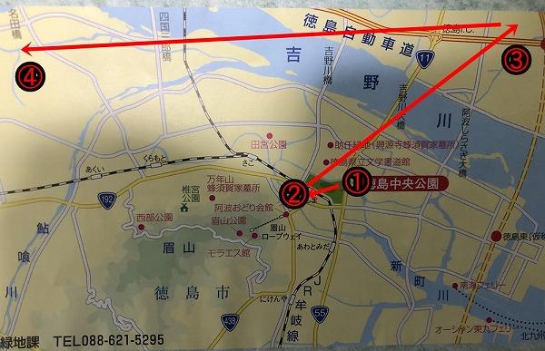 f:id:a-map:20210528095416j:plain