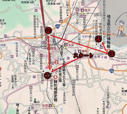 f:id:a-map:20210622164831j:plain