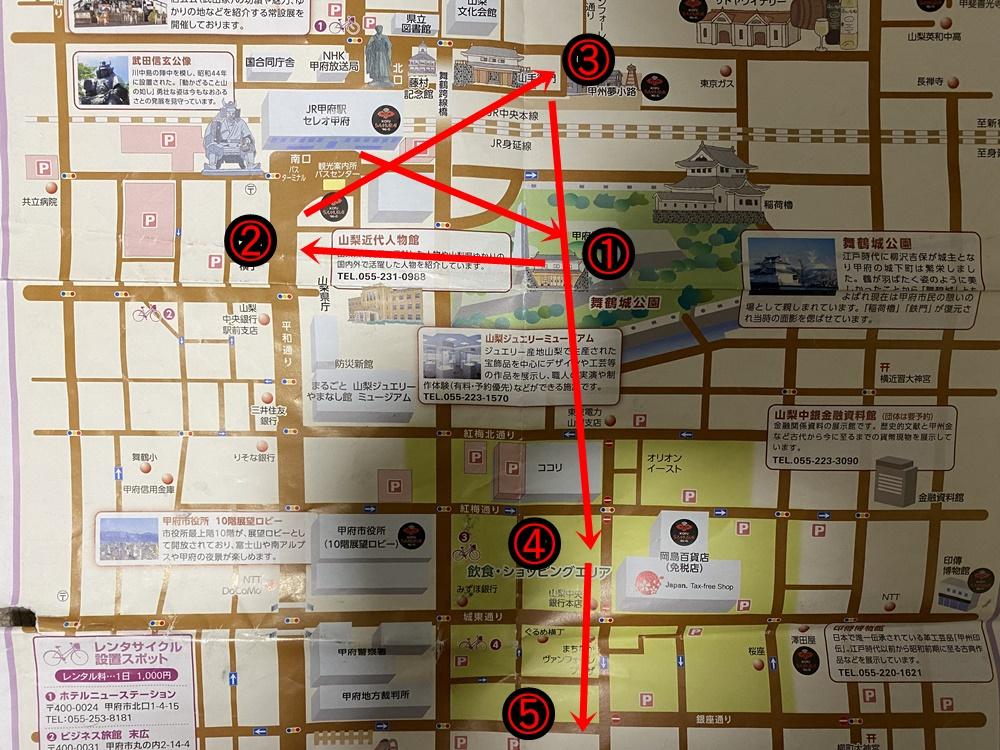 f:id:a-map:20210725143108j:plain