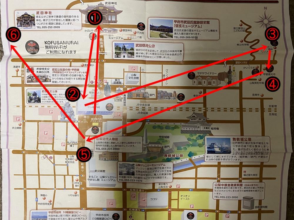 f:id:a-map:20210725154735j:plain