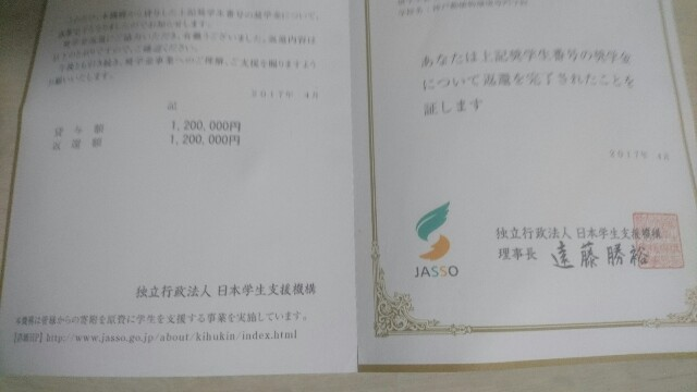 f:id:a-matsuno0503:20170510215650j:image