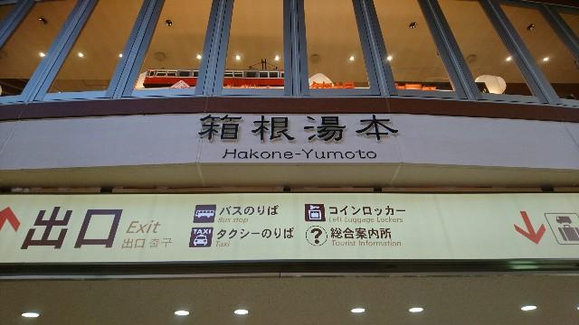 f:id:a-matsuno0503:20170729171858j:image
