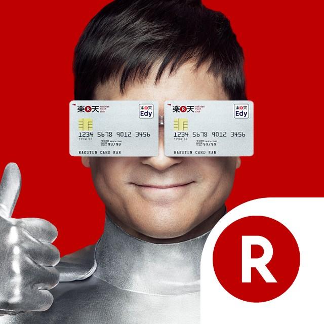 f:id:a-matsuno0503:20171019144328j:image