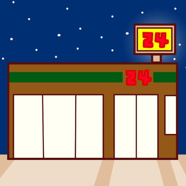 f:id:a-matsuno0503:20171019144406j:image