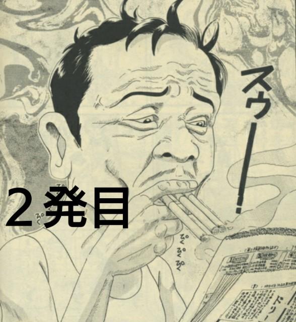 f:id:a-matsuno0503:20171204223818j:image