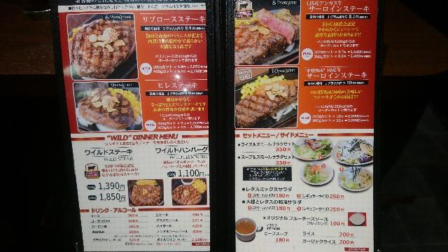 f:id:a-matsuno0503:20171206215641j:image