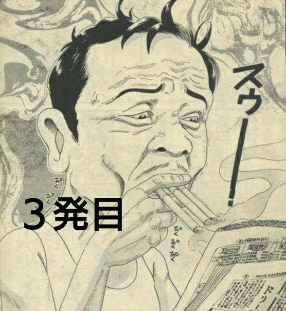 f:id:a-matsuno0503:20171208193356j:image