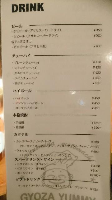 f:id:a-matsuno0503:20171212185156j:image