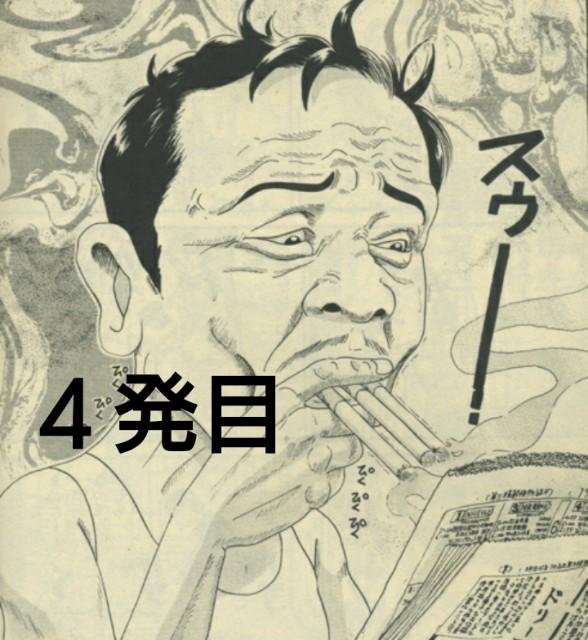 f:id:a-matsuno0503:20171213142215j:image