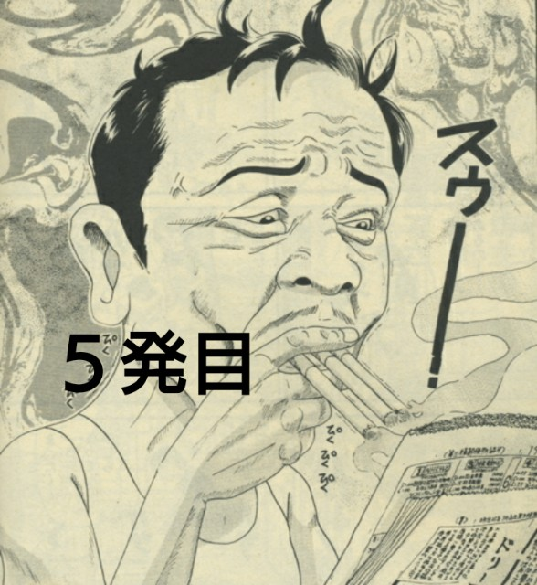 f:id:a-matsuno0503:20180104115007j:image