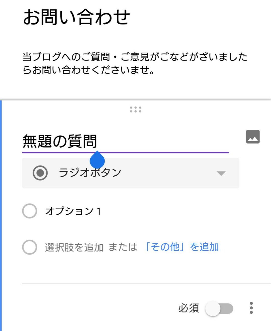 f:id:a-matsuno0503:20190206150806j:image