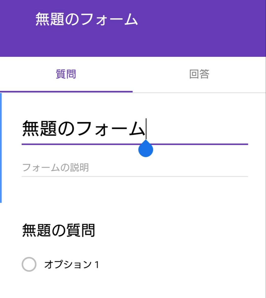 f:id:a-matsuno0503:20190206172827j:image