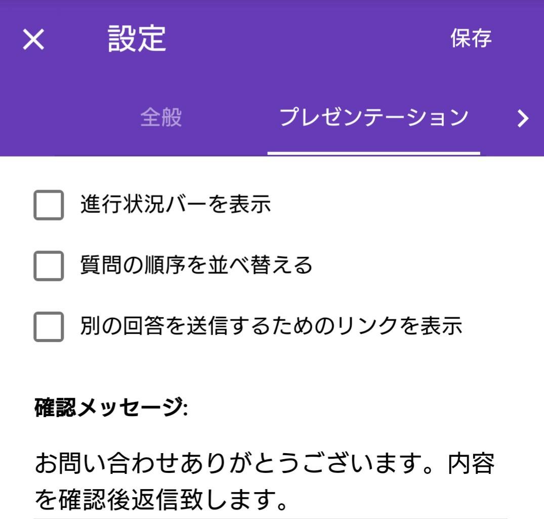 f:id:a-matsuno0503:20190206181828j:image