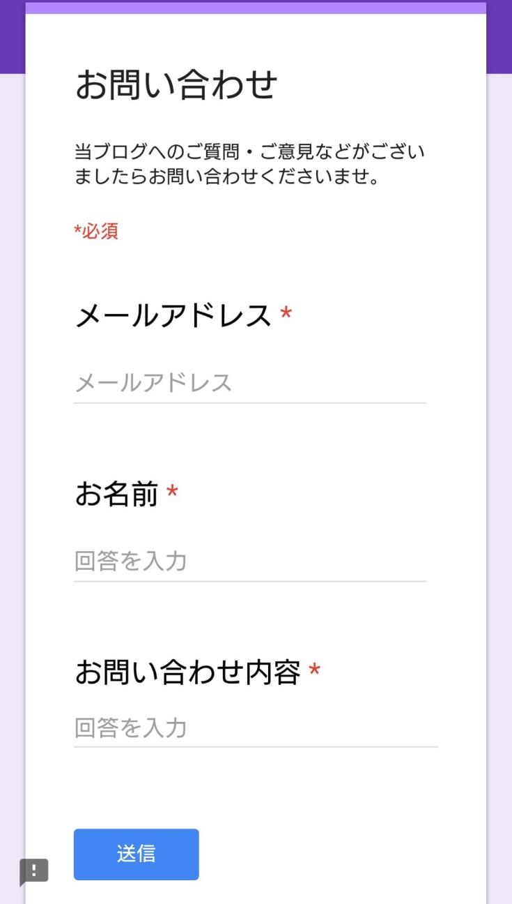 f:id:a-matsuno0503:20190206193711j:image
