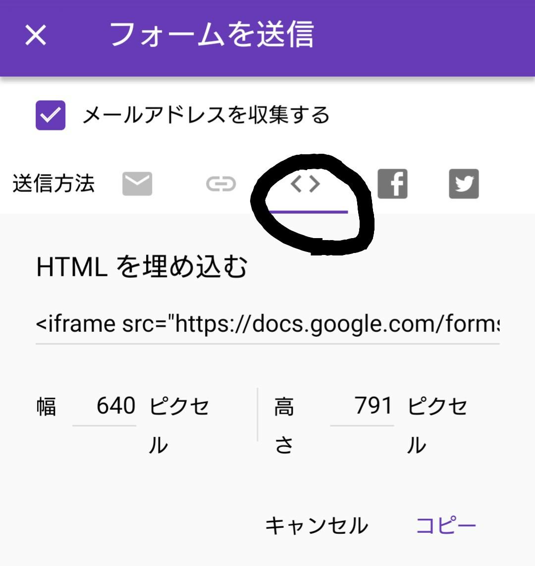 f:id:a-matsuno0503:20190206201044j:image