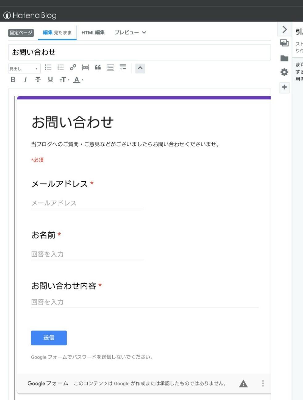 f:id:a-matsuno0503:20190207100544j:image