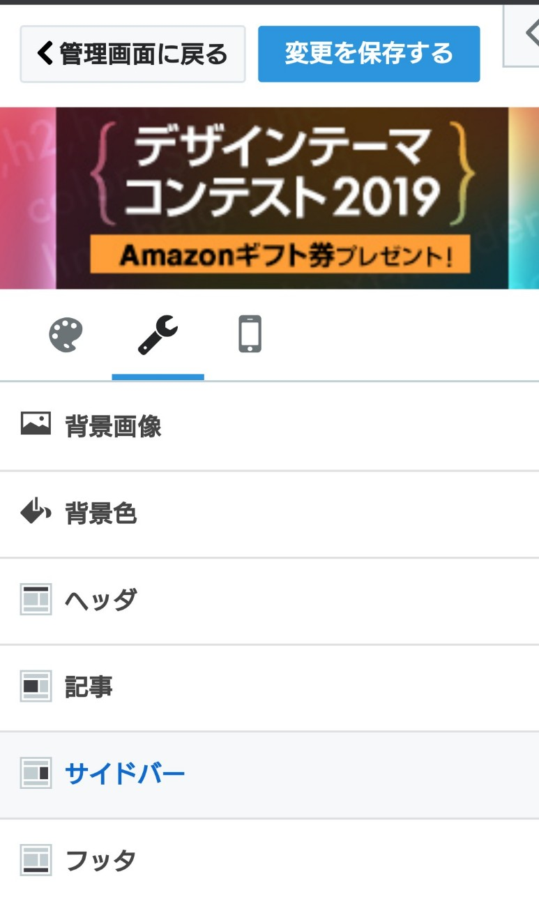 f:id:a-matsuno0503:20190207104312j:image