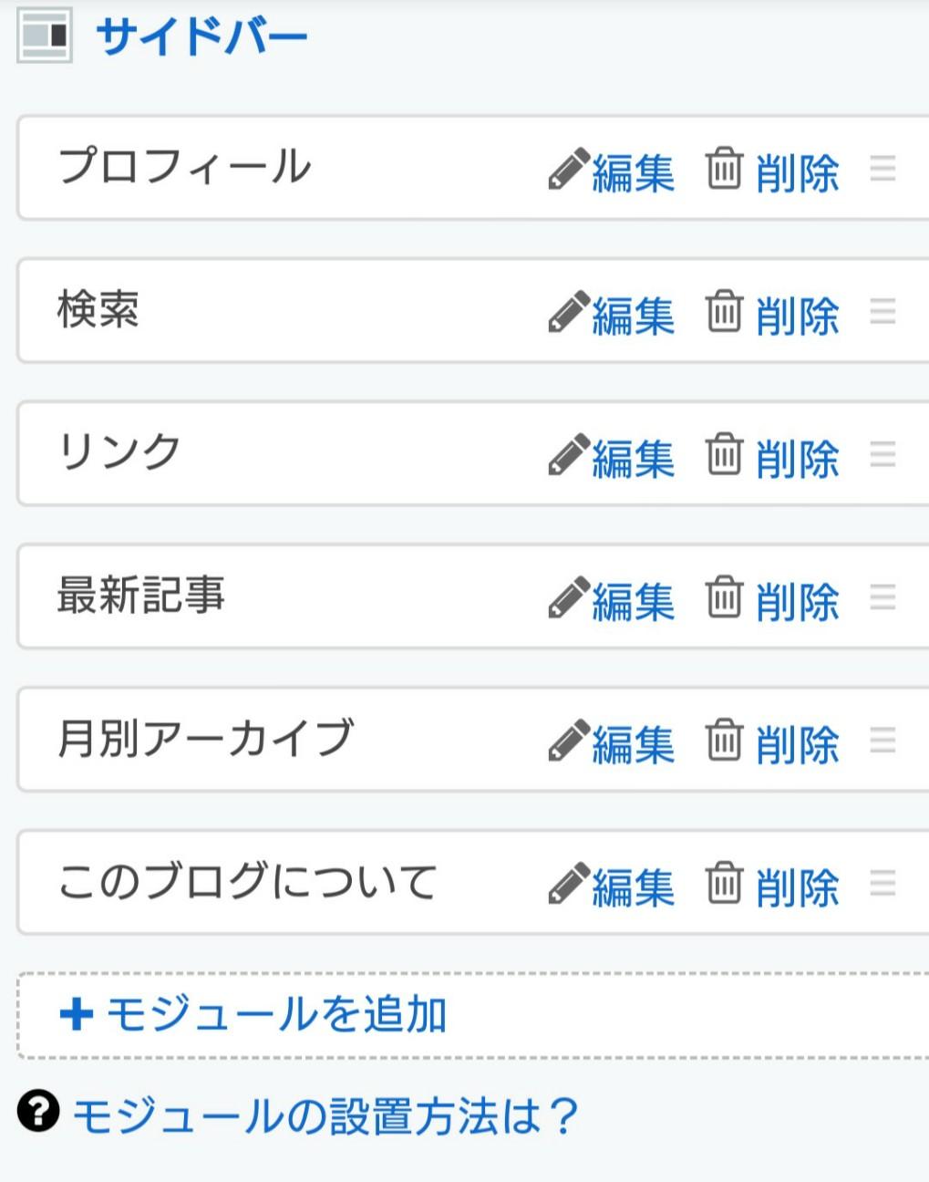 f:id:a-matsuno0503:20190207112713j:image