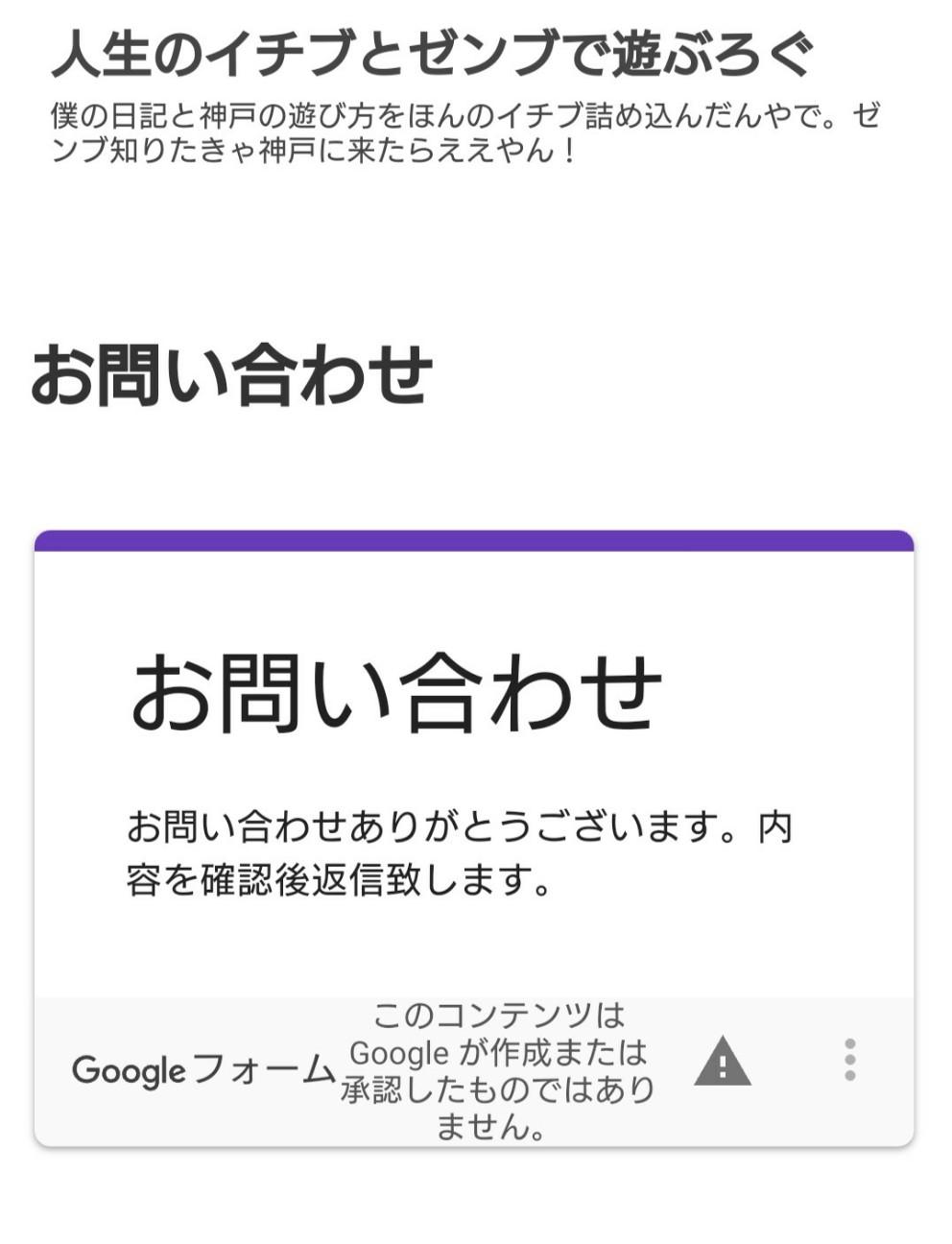 f:id:a-matsuno0503:20190207142551j:image