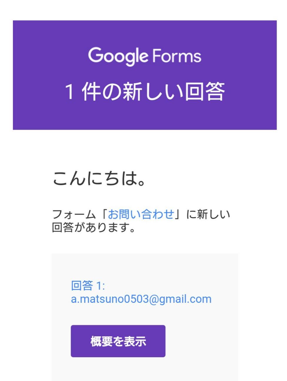 f:id:a-matsuno0503:20190207144420j:image