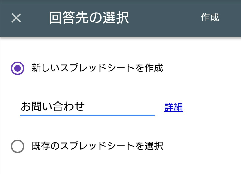 f:id:a-matsuno0503:20190207150622j:image