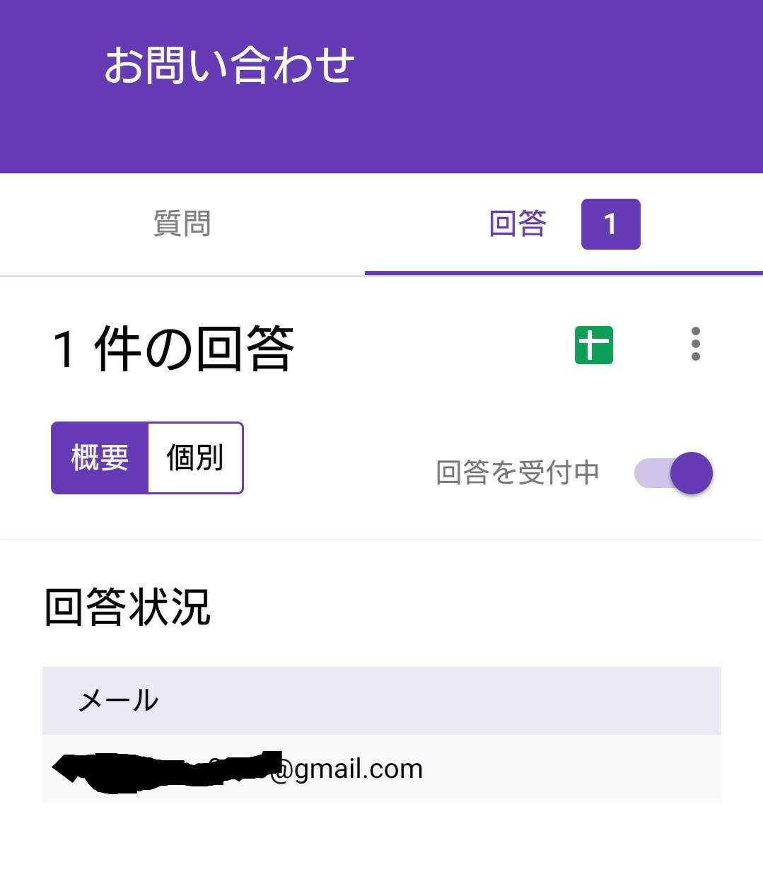 f:id:a-matsuno0503:20190207181649j:image