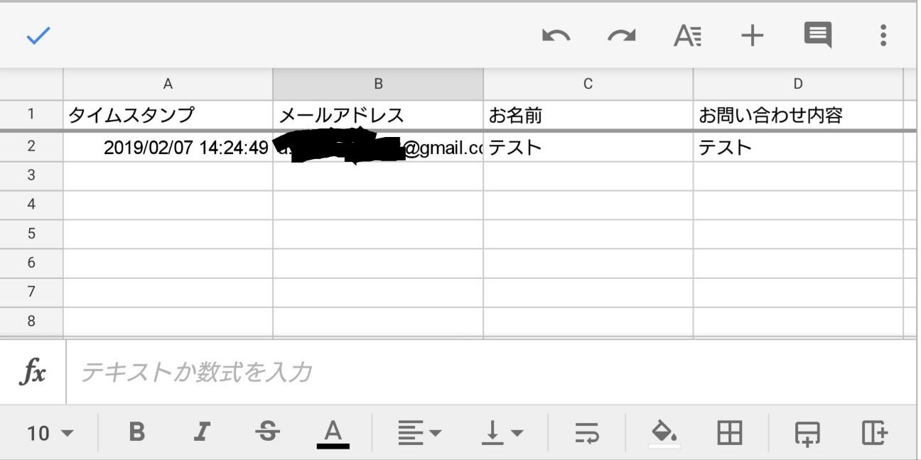 f:id:a-matsuno0503:20190207182300j:image