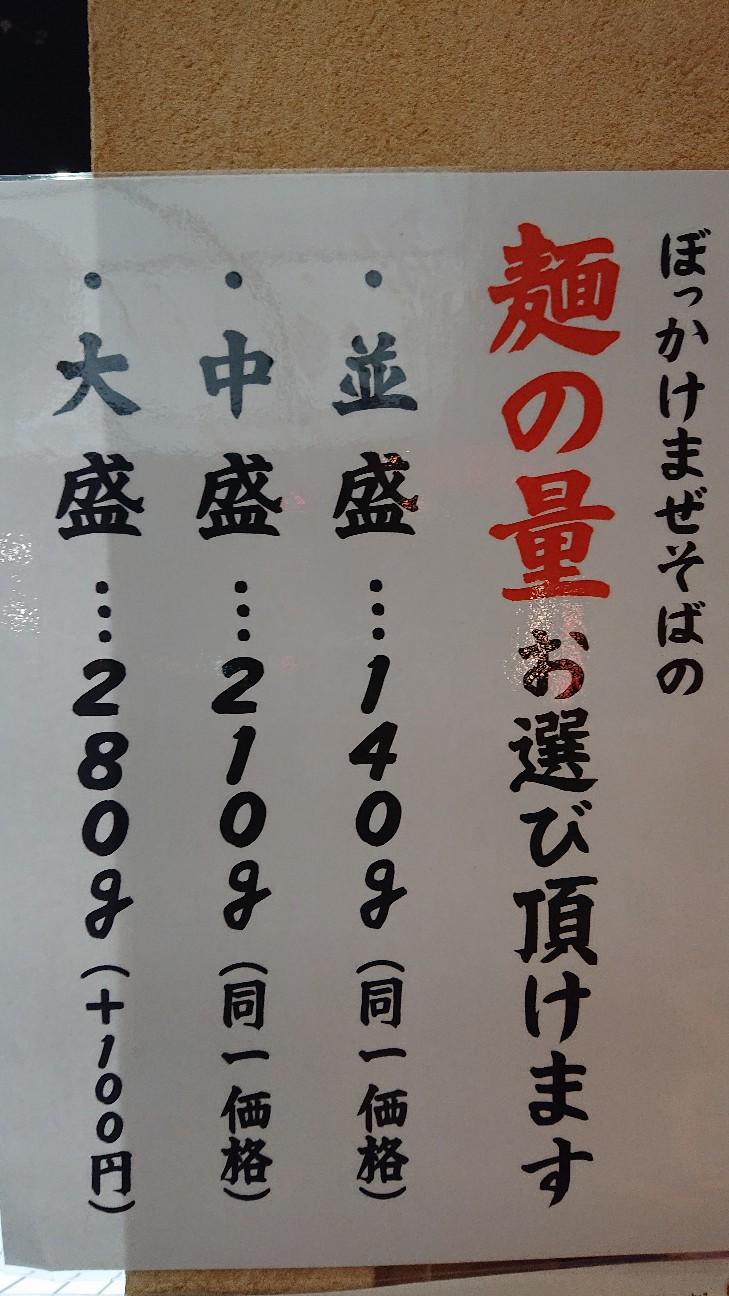 f:id:a-matsuno0503:20190210214402j:image