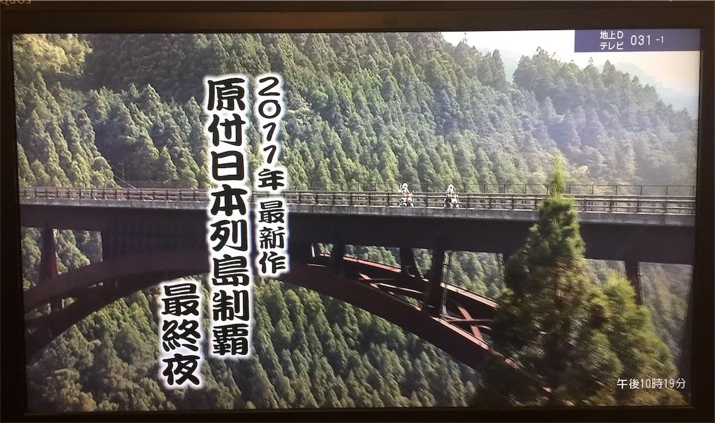 f:id:a-minminmin:20170421214351j:image