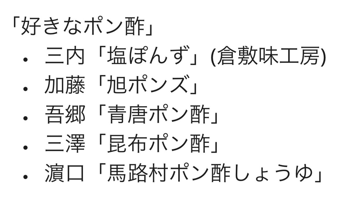 f:id:a-misawa:20210617183929p:plain