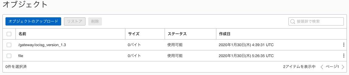 f:id:a-nakamuraa:20200130143856j:plain