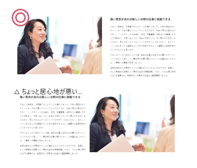 f:id:a-nishida:20210514091656p:plain