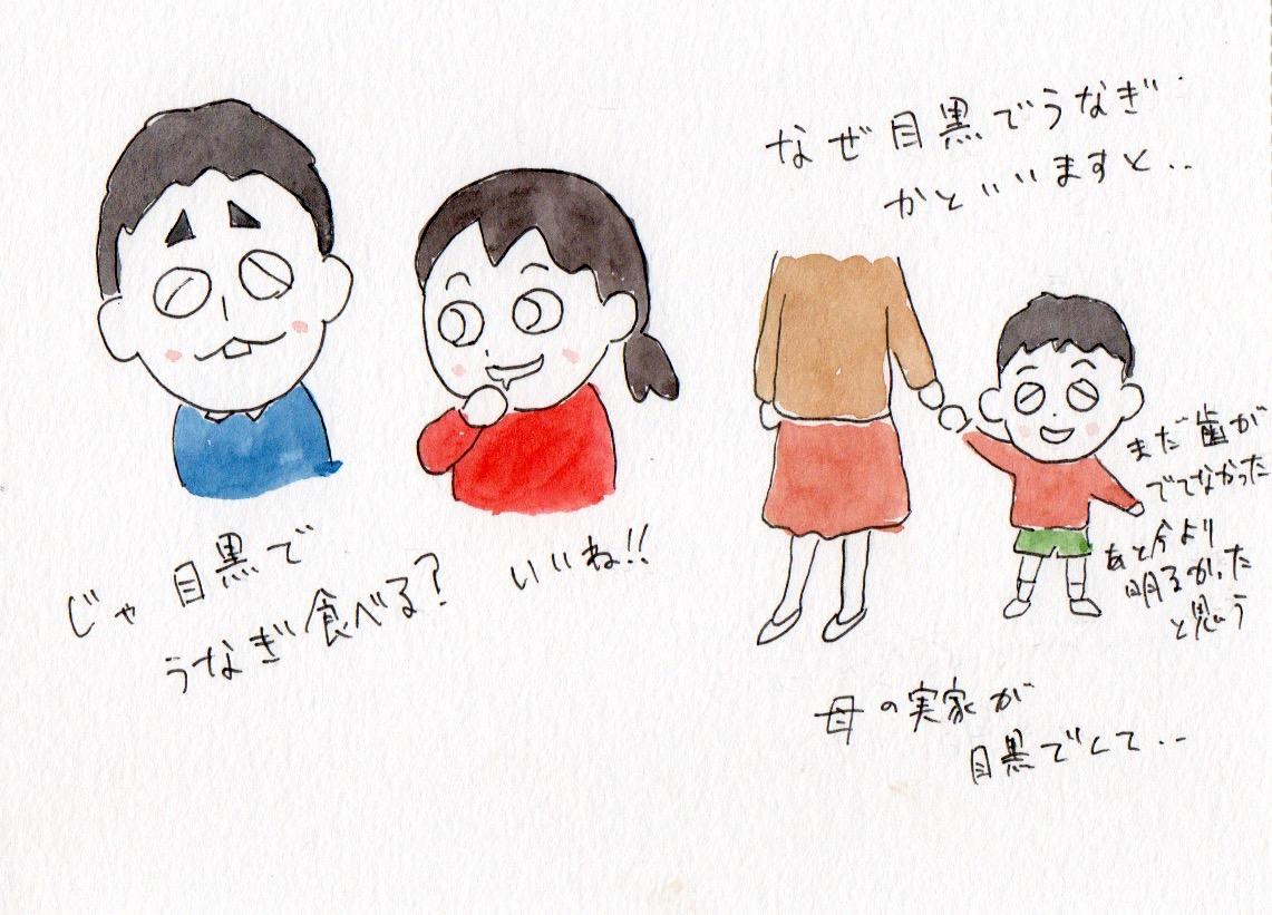f:id:a-nishina:20200731125538j:plain