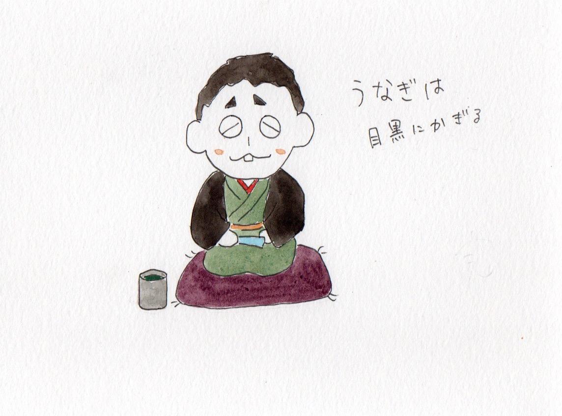 f:id:a-nishina:20200802195724j:plain