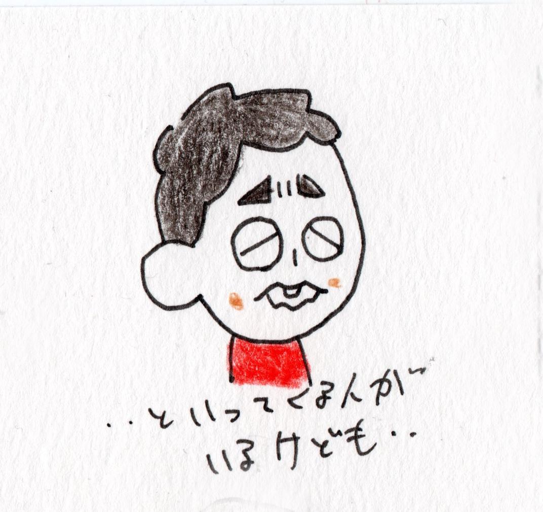 f:id:a-nishina:20210526225409j:plain