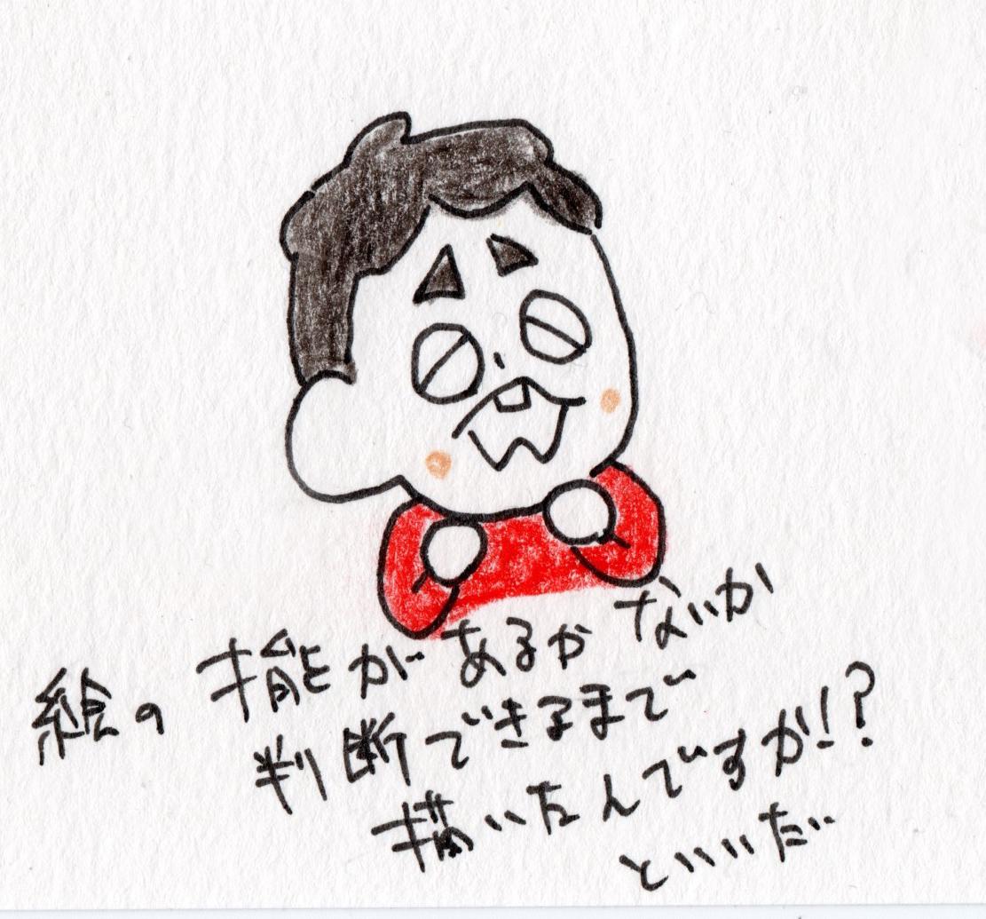 f:id:a-nishina:20210526225435j:plain
