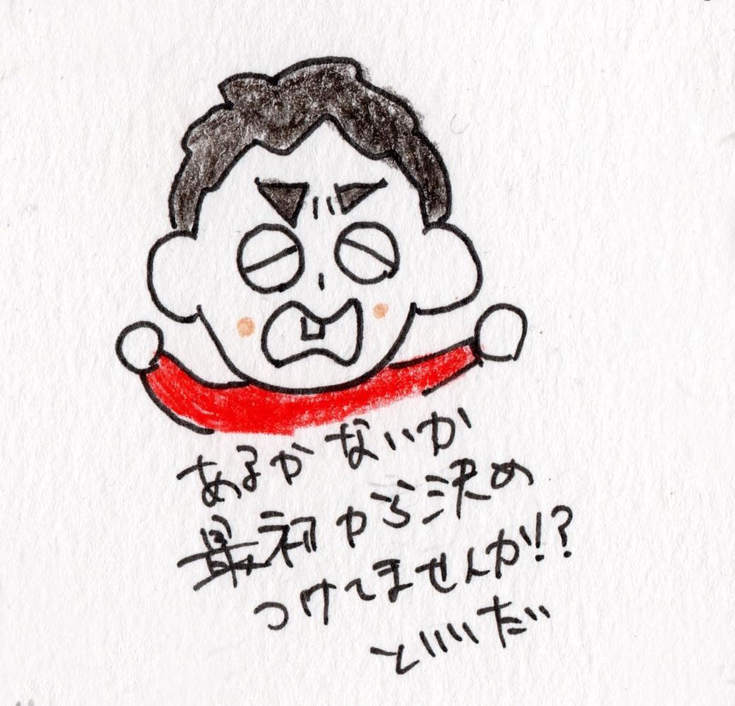 f:id:a-nishina:20210526225453j:plain
