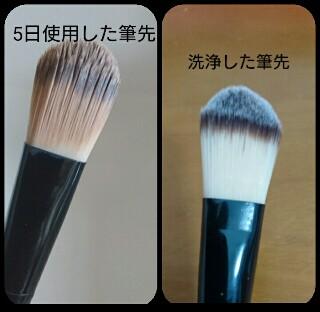 f:id:a-niwaniniha:20170709071714j:plain