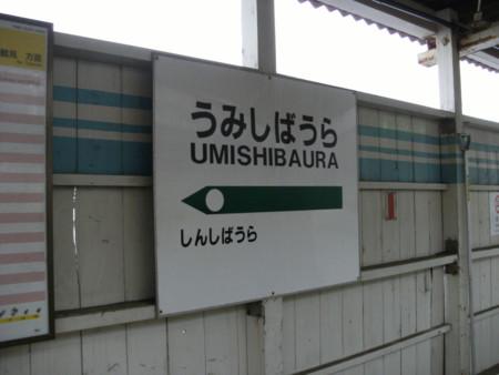 20091031112011